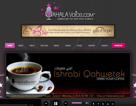 Yahala Voice Online Radio Station