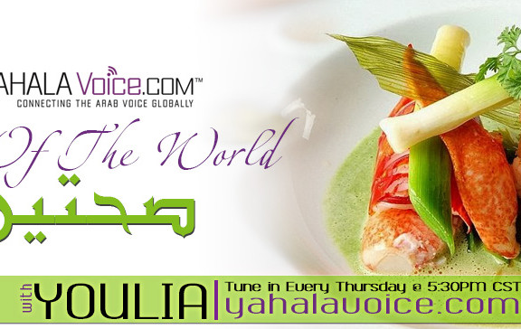 Yahalavoice-WorldFoods-Header-980x364-2