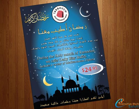 Tarbouch-Ramadan-Poster