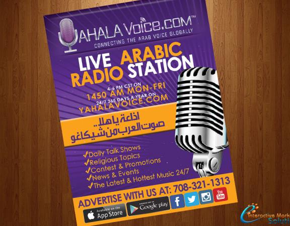 Yahala-2014-AMP-Flyer