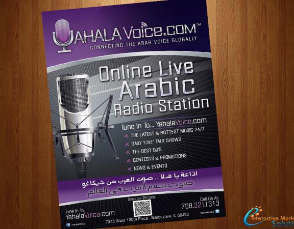 YahalaVoice-PosterDesign